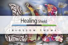 Healing Shield Acoustic Guitar Pickguard - Blossom Theme