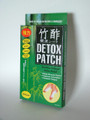Detox Foot Patches- boxed 8 Pieces