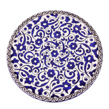 Fes Ceramic Plate blue from Morocco