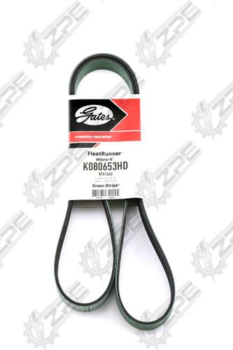 K080653HD by Gates