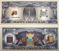 Chanukah &quot;8&quot; Eight Dollar Bill