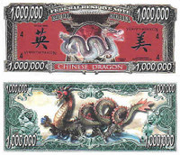 Chinese Dragon One Million Dollar Bill