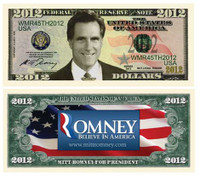 Mitt Romney 2012 For President Novelty Federal Reserve Note