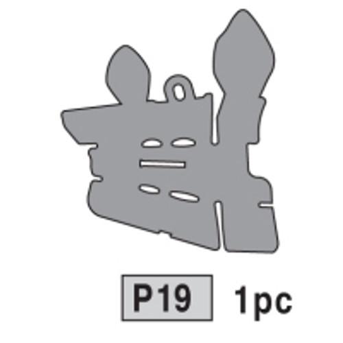 19-3720P19 P19