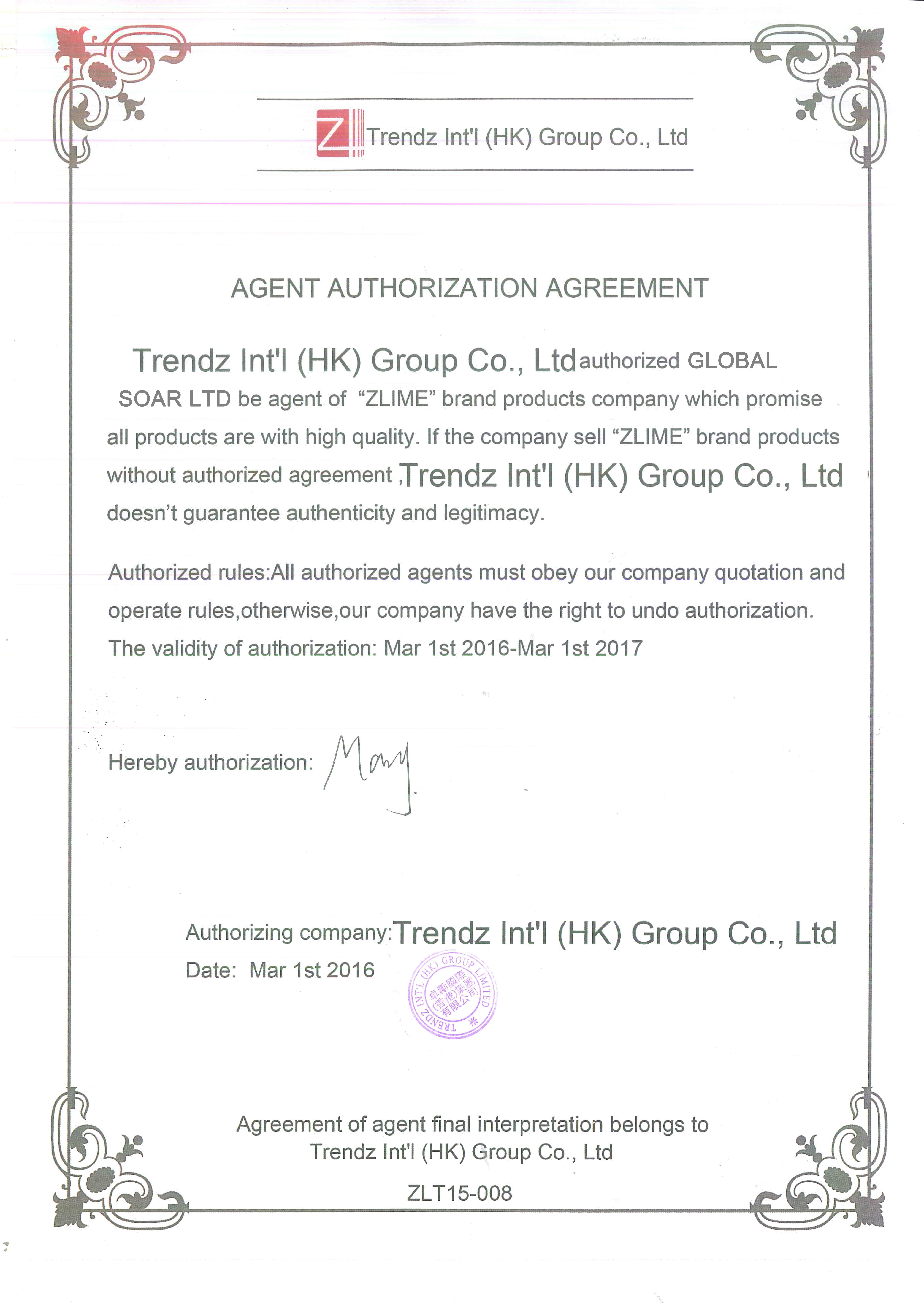 authorize-letter-for-zlime.jpg