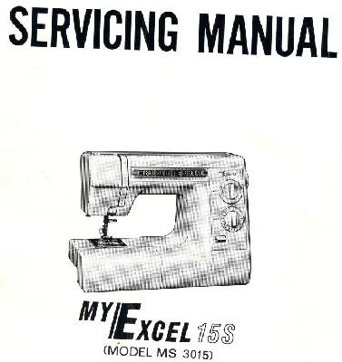 New Home My Excel 15S (Model 3015) PDF Service Manual