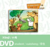 Xiǎojī (DGSB1A) Student DVD