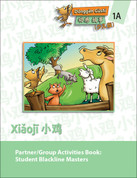Xiǎojī (DGSB1A) Student Workbook