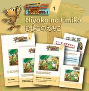 (YJAIM1) Kit: ひよこのえみこ / Hiyoko no Emiko