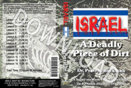Israel, Volume 1: A Deadly Piece of Dirt - Downloadable MP3