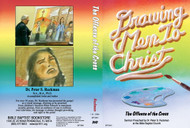 The Offense of the Cross - DVD