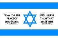 Israel - Magnet