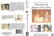 Preparing for the Judgment Seat of Christ - DVD