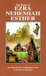 Ezra, Nehemiah, Esther Commentary