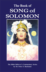 Song of Solomon Commentary