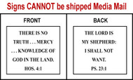 Scripture Sign - Hosea 4:1 and Psalms 23:1