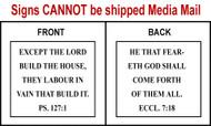 Scripture Sign - Psalms 127:1 & Ecclesiastes 7:18