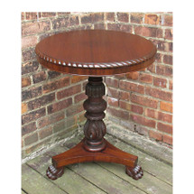 F15144 - Antique Colonial Revival Mahogany Side Table