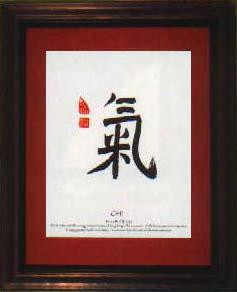 Chi-Breath of Life Inspired Calligraphy,  Chinese Oriental Design, Framed Deluxe Version. Yoga studio decoration, meditation room art or retreat center decors. This beautifully framed inspirational calligraphy would look wonderful at home, at the office, or as a treasured gift.