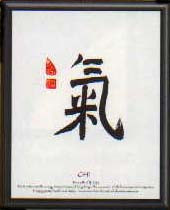 Chi Calligraphy -- This inspirational calligraphy would look wonderful on the wall of any home, office, or as a heartfelt gift.