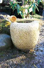 Natsume Water Basin, 22""