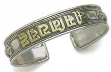 Silver with Gold Highlights Om Mani Bracelet