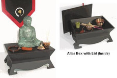 Wood Altar Box with Lid -- A lovely addition to your shrine. This would make a wonderful gift for a loved one.