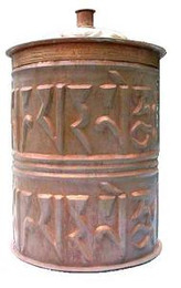 Outdoor Prayer Wheel, 5 Mantra in 1