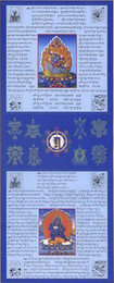 Vajrakilaya, Black Dzambala Prayer Flag
