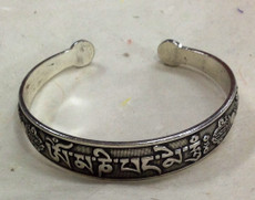 Om Mani Padme Hum Silver Bracelet of the Love and Compassion mantra