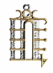 Eastgate Resource Lunar Pentacle - Liberation of Spirit Charm Pendant