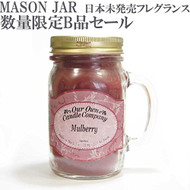 Christmas Triple - Hollyberry, Balsam, Winter Wonderland Scented 13 Ounce Mason Jar Candle By Our Own Candle Company