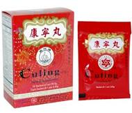 Culing Pill Herbal Supplement (10 Sachets Per Box) - 1 Box