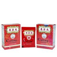 Culing Pill - Herbal Supplement (10 Vials Per Box) - 3 Boxes