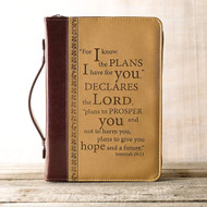 Christian Art Gifts Tan Faux Leather Bible Cover for Men and Women | I Know The Plans - Jeremiah 29:11 | Zippered Case for Bible or Book w/Handle, Medium
