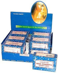 Satya Nag Champa Natural Soap Regular, Bar Sai Baba, 75g, 2.5 oz