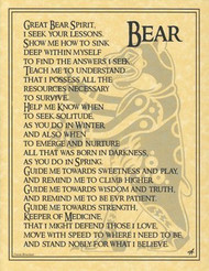 1 X Bear of Strength Prayer Poster on Parchment Paper