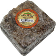 African Black Soap - Raw Best for Acne Treatment, Eczema, Dry Skin, Psoriasis, Scar Removal, Dandruff, Pimples Mark Removal (16 ounce)