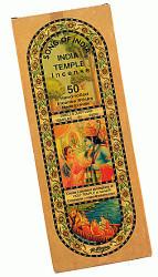 India Temple Incense - Song of India - 50 Stick Medium Box