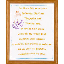 "Lord's Prayer 11""x14"" Sampler"