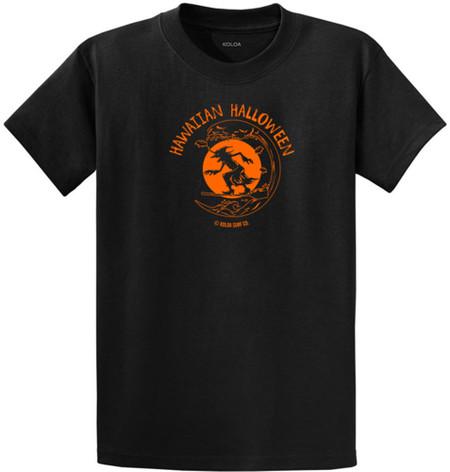 Black / Orange logo