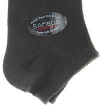 Womens Brown Bamboo Socks Turn Cuff Anti-Bacterial Tuff-Stuff 6 Pairs Size 9-11
