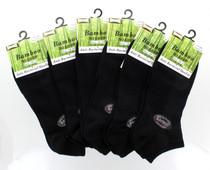 Black Bamboo No Show Mens Socks Anti Bacterial Tuff-Stuff Sz 10-13 6 Pairs