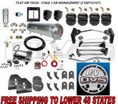 73-87 GM TRUCK - STAGE 1 AIR MANAGEMENT (2 SWITCH KIT)