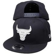 Chicago Bulls New Era Custom 9Fifty Snapback Hat - Navy, White Badge