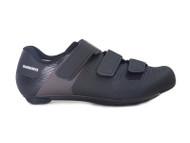 Shimano SH-RC100 Women's Road Cycling Shoes