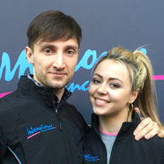 Nikolay Govorov & Evgeniya Tolstaya - International Dance Shoes