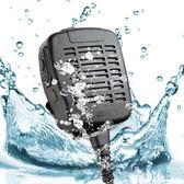 ARC S21 Waterproof Shoulder Microphone