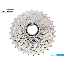 Shimano CS-5700 Cassette 11-25 10-Speed 105