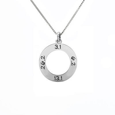 vDopey distance ring pendant with all 4 distances on box chain